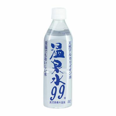 温泉水99