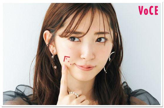 VOCE2020年11月号_鈴木愛理