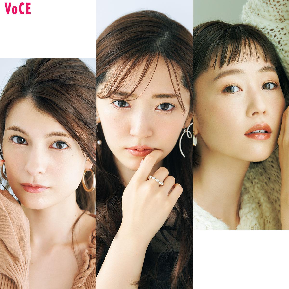 VOCE2020年11月号_マギー,鈴木愛理,千国めぐみ