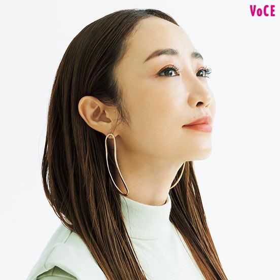 VOCE2020年12月号 神崎恵
