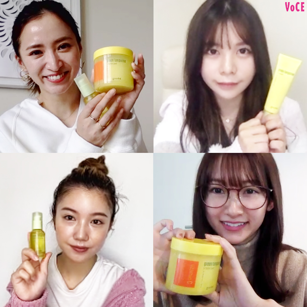 くすみ肌を明るくしたい!VOCEST!が韓国コスメ「グーダル」をお試し!