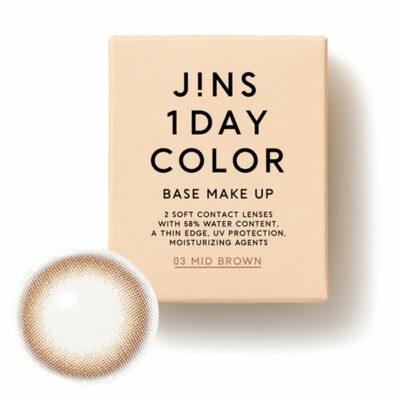 JINS 1DAY COLOR BASE MAKE UP